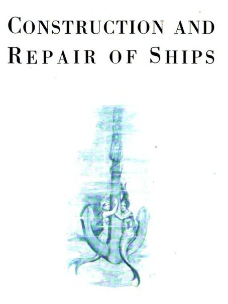Todd Shipyards Corporation. Construction And Repair of Ships. New York, N.Y.: Todd Shipyards Corporation, 1921.